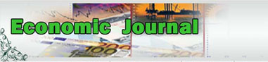 Monthly Quarterly Journal of Economic Research and Policies